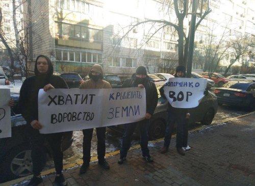 Одесситы требуют от генпрокурора Рябошапки навести порядок в региональной прокуратуре